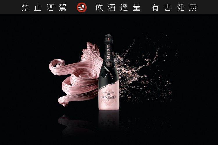 酩悅粉紅香檳2020年經典限量瓶,建議售價2,400元。圖/酩悅香檳提供。提醒您...