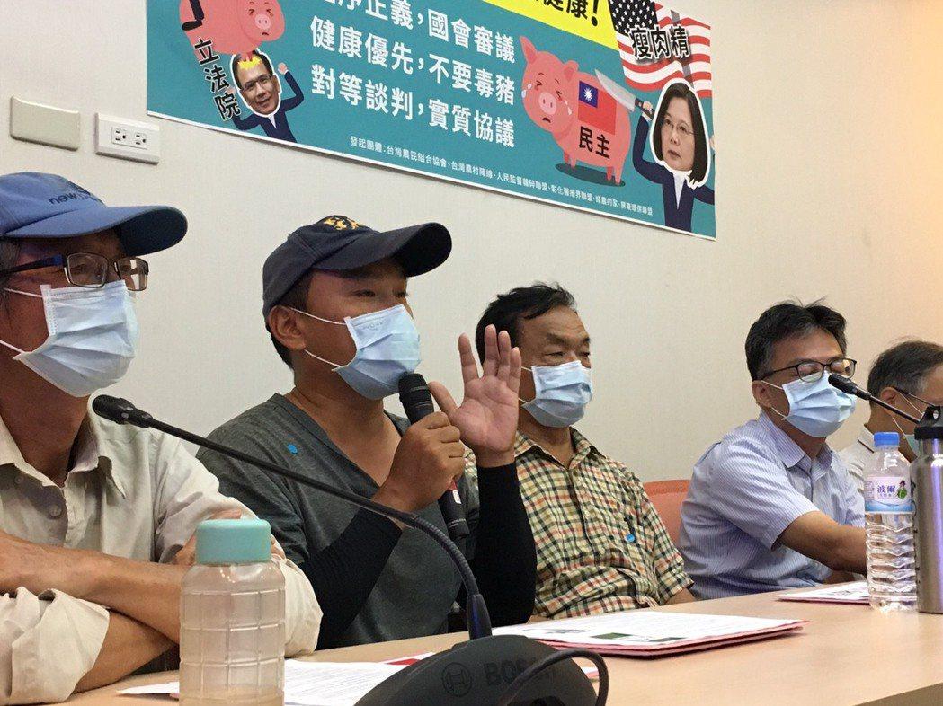 彰化醫療界聯盟、台灣農民組合協會、屏東環保聯盟等多個民間團體,今天舉辦記者會發起...