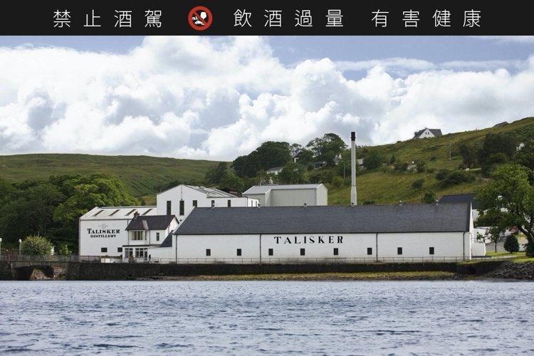 泰斯卡是斯開島唯一的麥芽威士忌酒廠。圖/泰斯卡提供。提醒您:禁止酒駕 飲酒過量有...