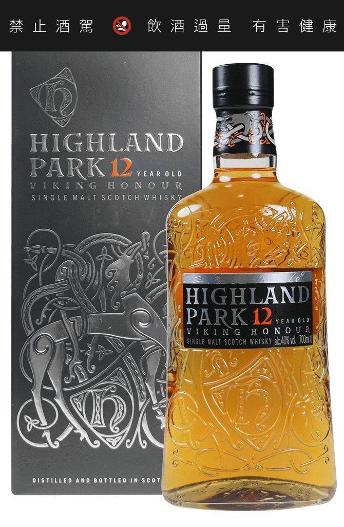 高原騎士12年來自北緯59度的歐克尼島,是全世界最北端的威士忌蒸餾廠。圖/高原騎...