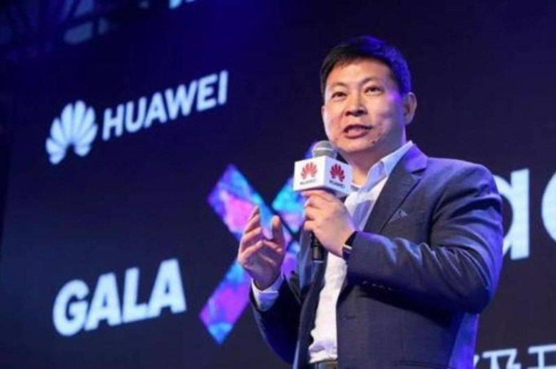 華為消費者業務CEO余承東。圖/騰訊財經
