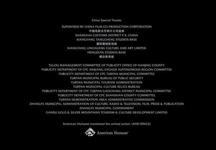 《花木蘭》片尾特別銘謝清單中,包括多個新疆政府部門,如吐魯番公共安全局、吐魯番地...