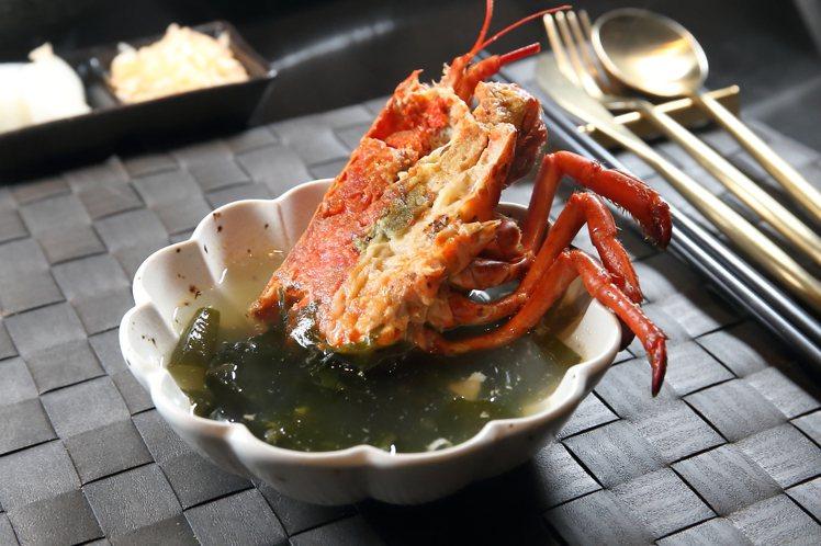 龍蝦和風昆布湯。記者陳睿中/攝影