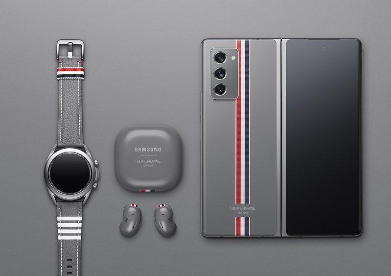 限量版的Galaxy Z Fold 2 Thom Browne。  台灣三星/提供
