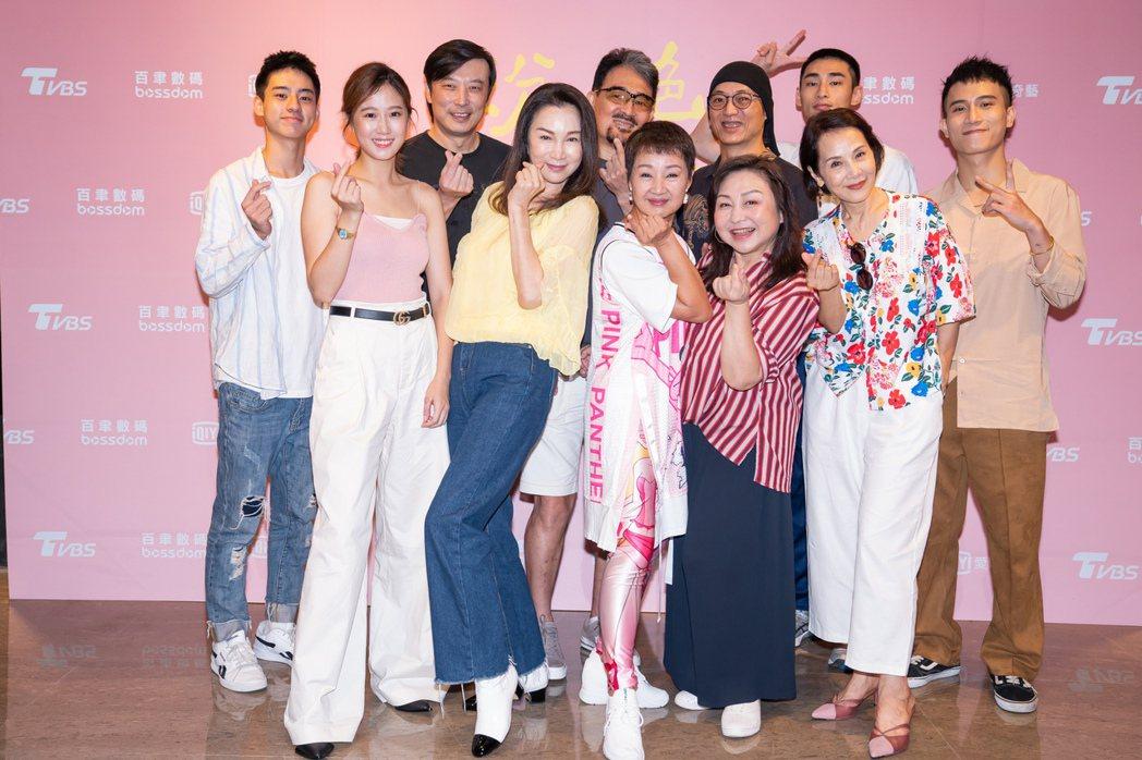 「粉紅色時光」演員群出席殺青宴。圖/TVBS提供