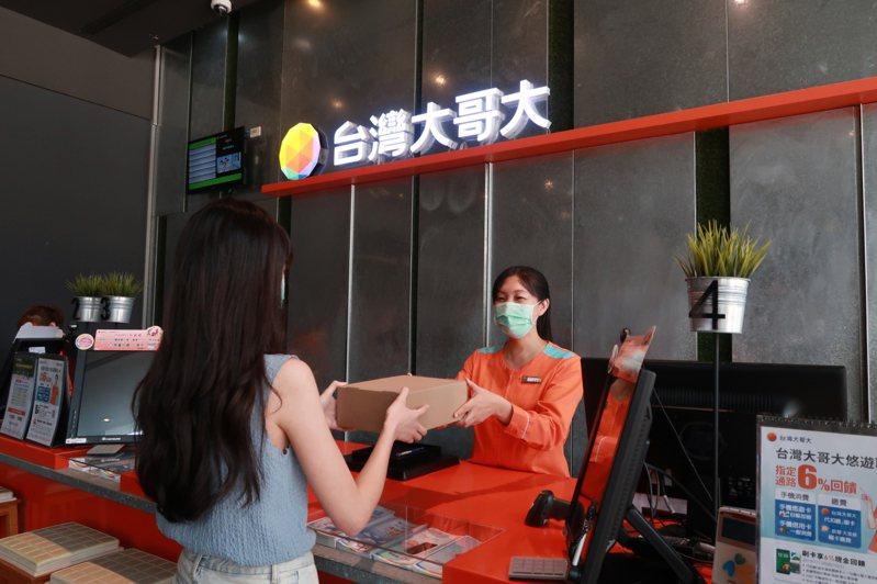 即日起在台灣大哥大網路門市購買手機,可選擇到直營門市取貨。圖/台灣大哥大提供