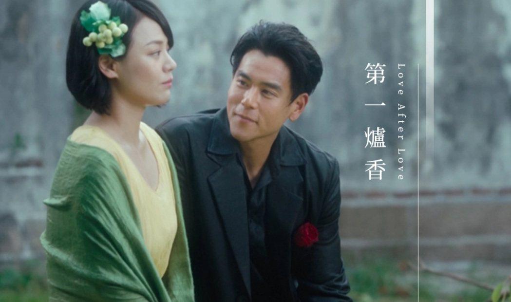 「第一爐香」中馬思純與彭于晏(右)對手戲受到矚目。圖/摘自YouTube