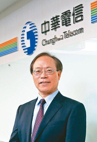 中華電董事長謝繼茂(本報系資料庫)