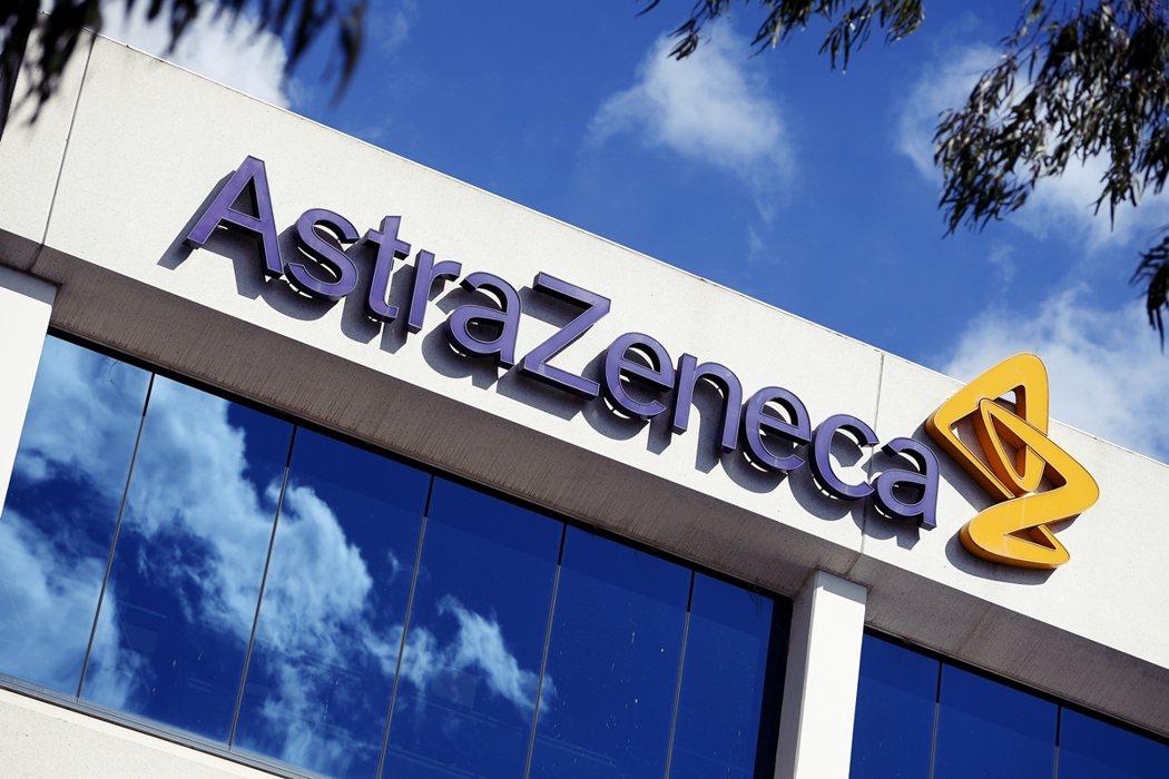 阿斯特捷利康與英國牛津大學團隊合作研發的實驗性疫苗AZD1222,是當前最有競爭...