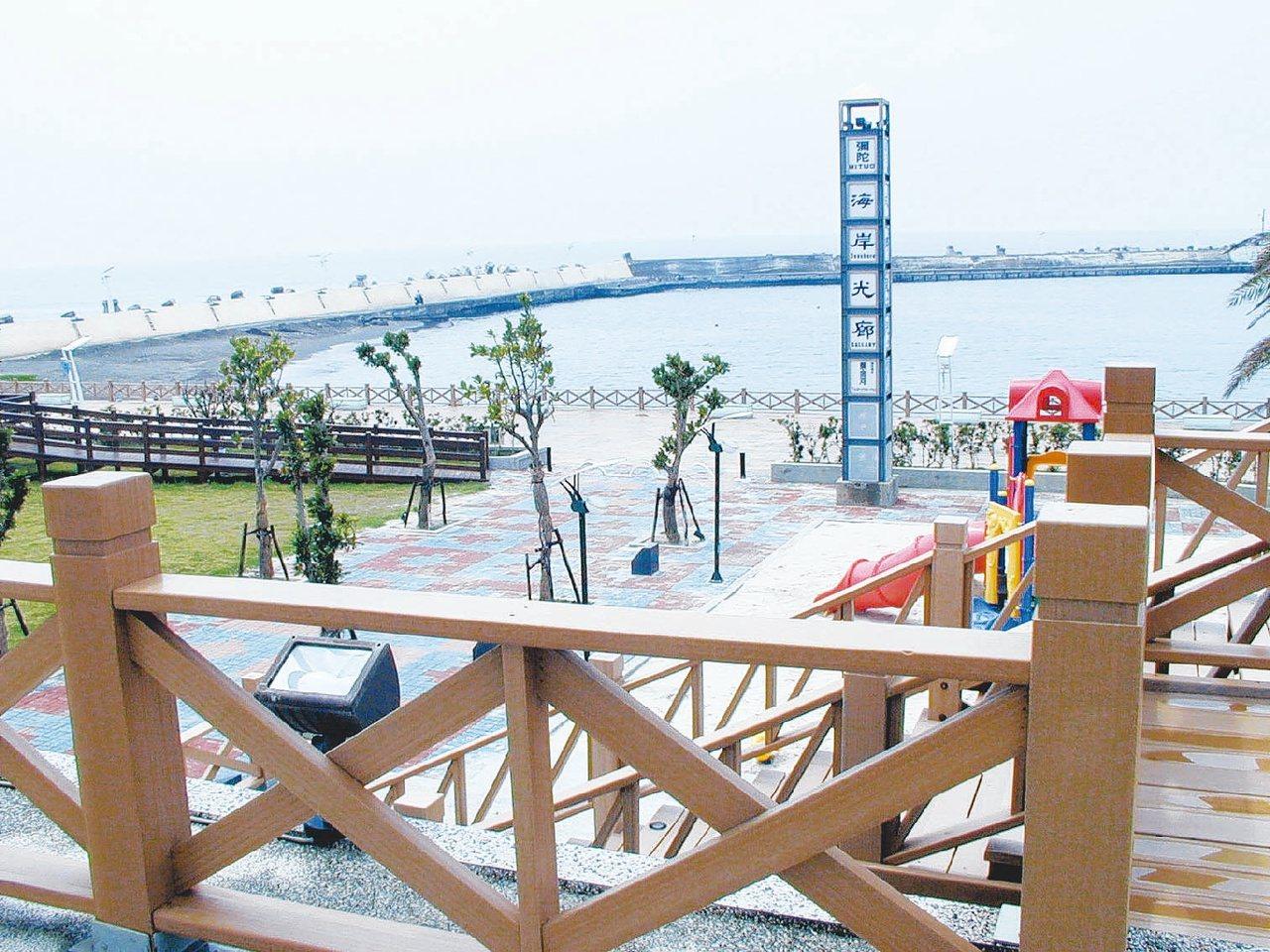 彌陀鄉公所利用南寮海邊空地,規劃為海岸光廊,兼具造景與休閒功能。 圖/包希勝 攝...