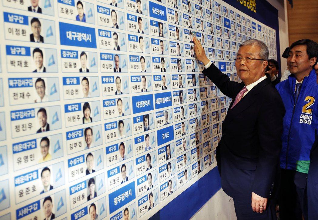 圖為2016年,金鍾仁出任共同民主黨非常對策委員長,結果逆轉原先不被看好的選情,...