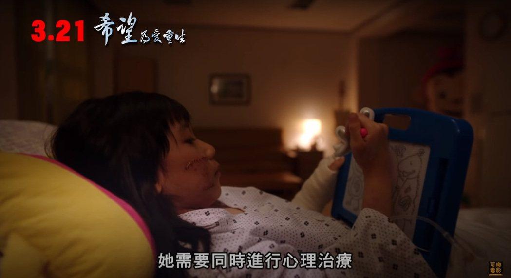 「素媛案」曾被改編成電影。圖/擷自YouTube