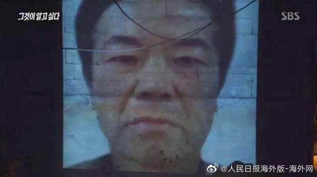 「素媛案」犯案者趙斗淳。圖/擷自微博