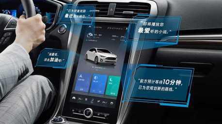 Ford Fusion並沒有消失!在中國以大螢幕與SYNC4加強延續產品生命