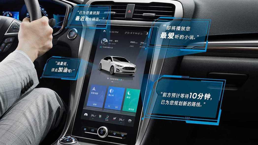 中國福特蒙迪歐配備了支援最新SYNC 4的12.8吋直立式觸控螢幕。 摘自長安福...