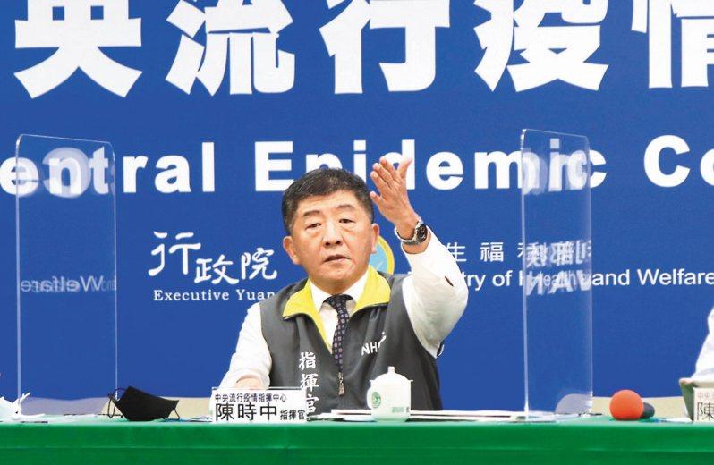中央流行疫情指揮中心指揮官陳時中。圖/中央流行疫情指揮中心