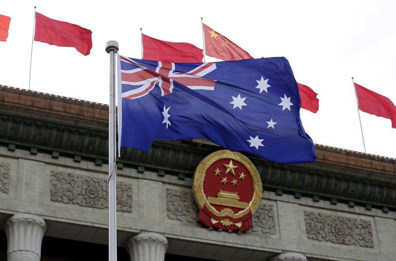澳洲吊銷中國學者簽證。路透社