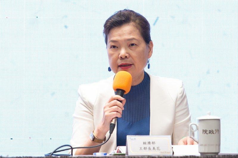 經濟部長王美花。 聯合報系資料照片/記者季相儒攝影