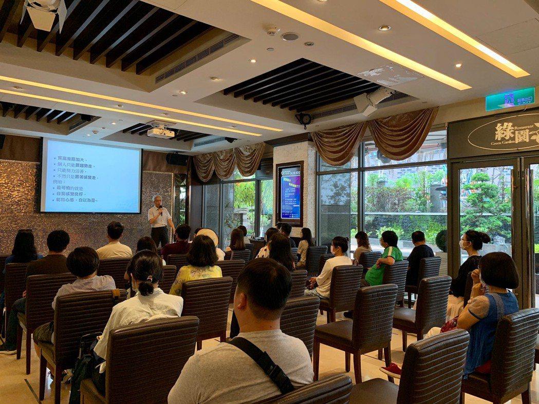 台灣養生建築協會於8月底舉辦「買對房子」講座活動,限額50名,由台灣養生建築協會...