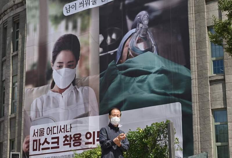 韓國至今累計確診2萬1588例、344人病歿。單日新增確診數雖顯著減少,但重症患者數及死亡人數都持續增加。圖/法新社