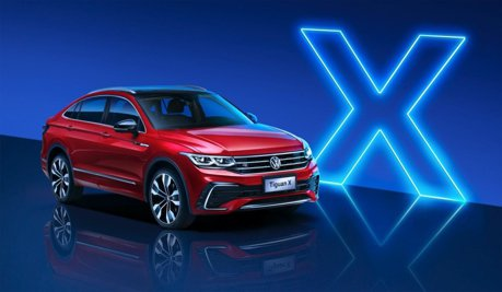 中國市場專屬VW Tiguan X SUV coupe正式曝光