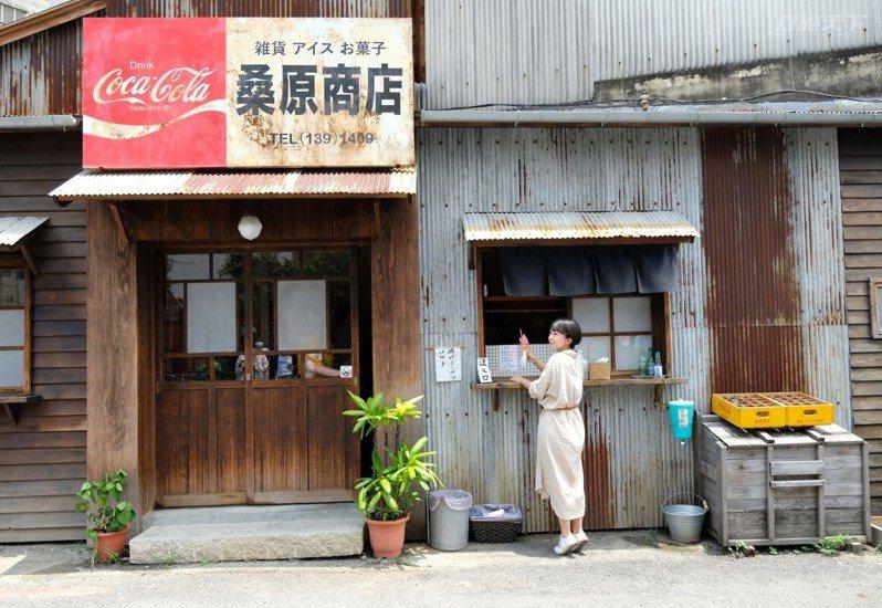 光看外表就覺得一秒來到日本小鄉下。