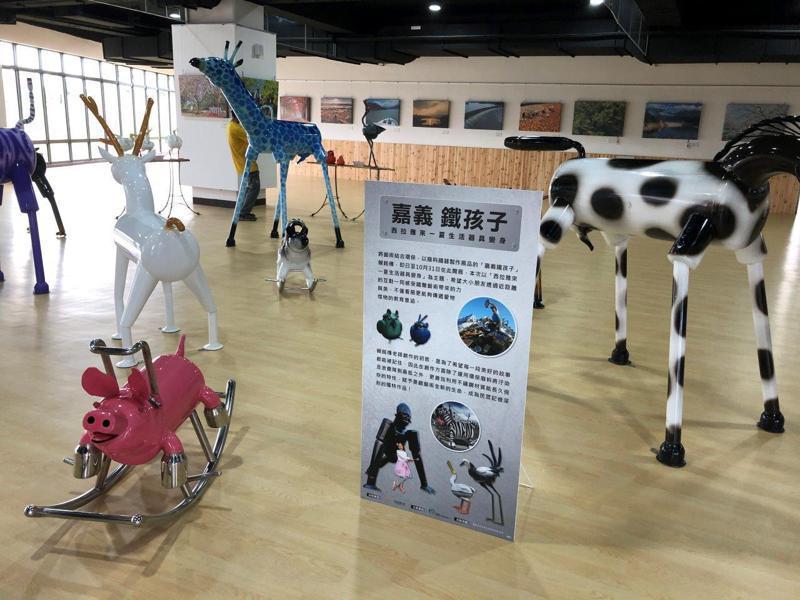 西拉雅官田遊客中心展出「嘉義鐵孩子」劉銘傳回收創作藝術展。圖/西拉雅風管處提供