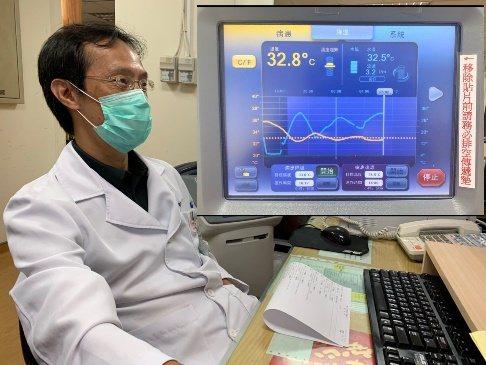 部立苗栗醫院加護病房主任陳俊偉解說低溫治療儀器呈現的相關監測數據。圖/衛福部苗栗...