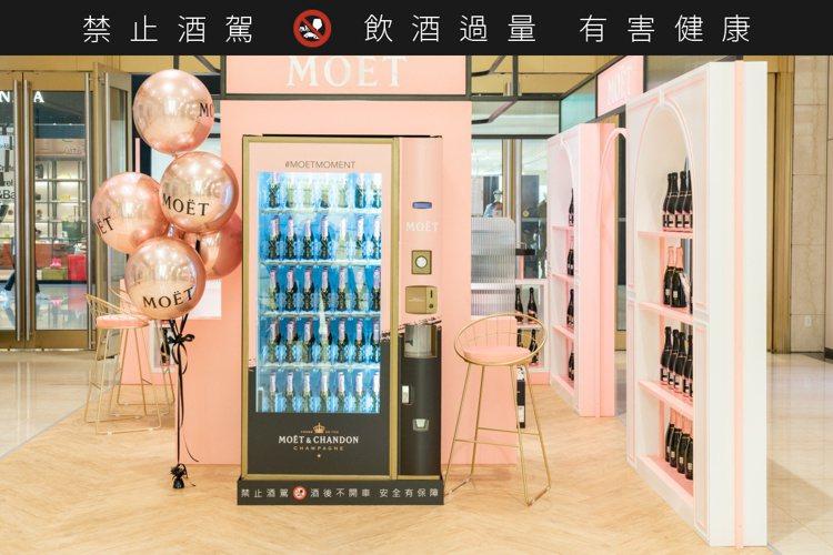 酩悅迷你香檳販賣機,期間限定開賣。圖/酩悅香檳提供。提醒您:禁止酒駕 飲酒過量有...