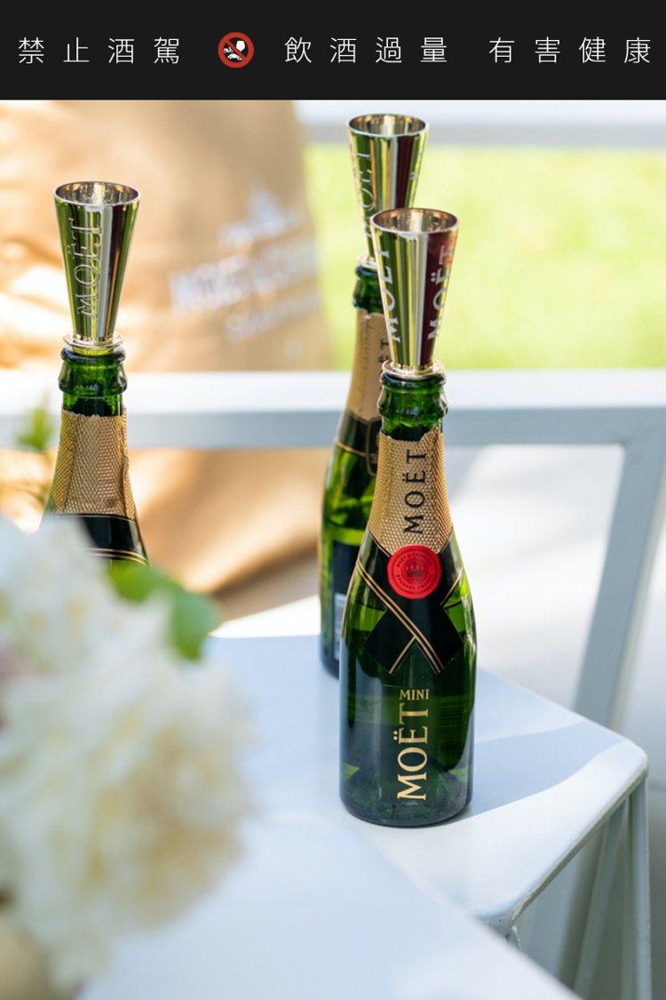 酩悅迷你香檳(200毫升),建議售價650元。開瓶後原廠提供專屬酒嘴,讓飲用者維...