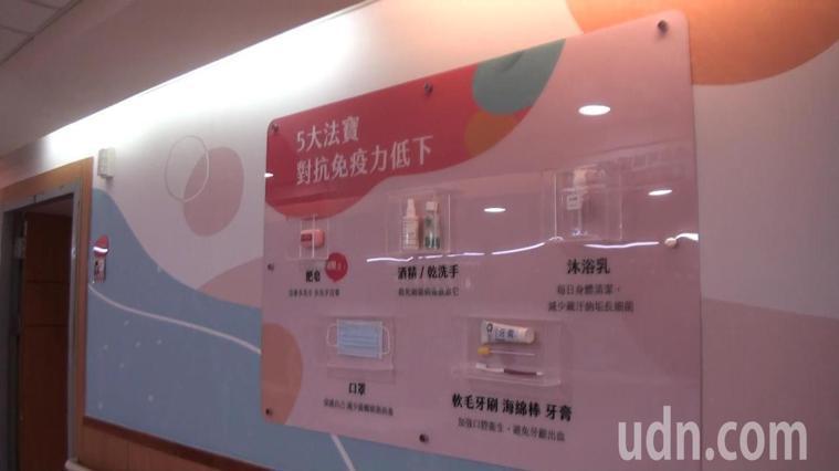 高醫打造全台第一間血癌友善病房,空間充滿九大療癒設計。記者王昭月/攝影
