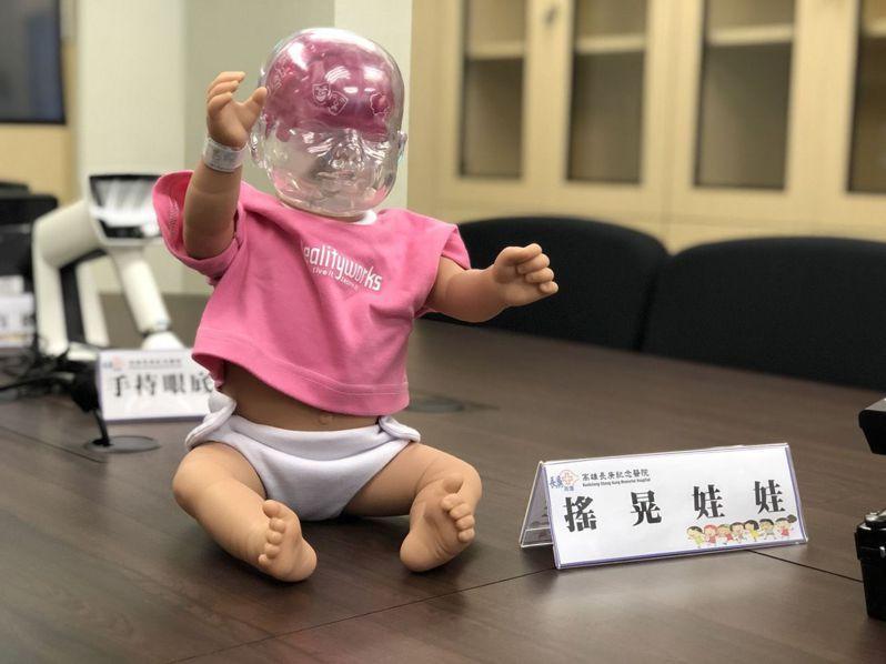 高雄長庚醫院「兒童發展暨保護中心」有多項輔助鑑定工具,可透過多波域光源燈等設備,判斷孩子是否遭受虐待。記者王慧瑛/攝影