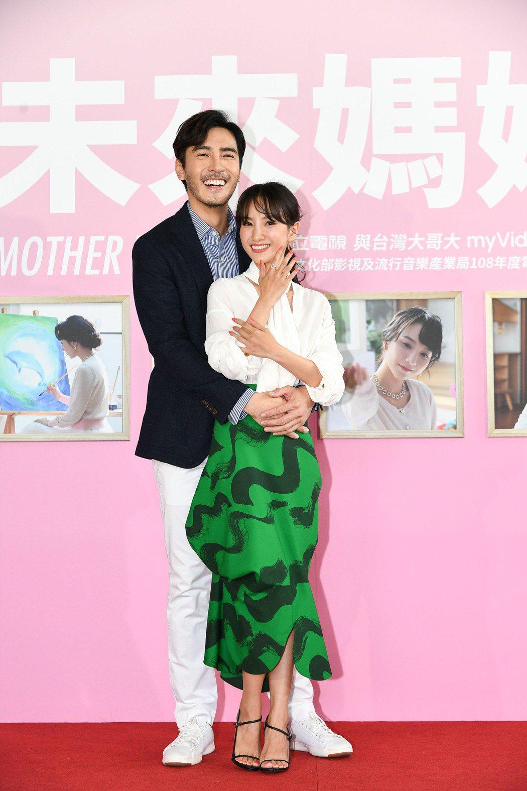 李至正(左)和張甯在「未來媽媽」中演一對豪門不孕夫妻。圖/三立提供