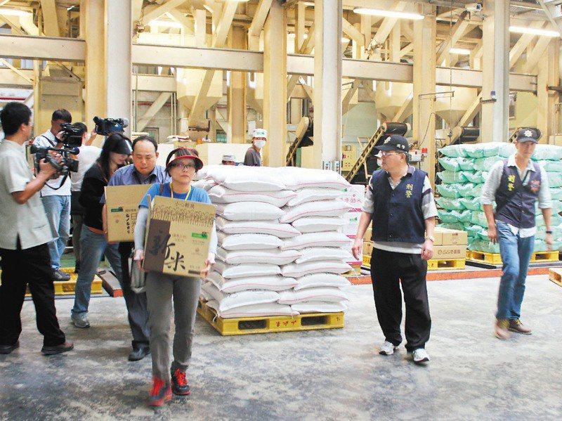 旗下擁有知名品牌「山水米」的台灣三大米商之一「泉順食品企業股份有限公司」,7年五度違規摻混米牟利。圖/聯合報系資料照片