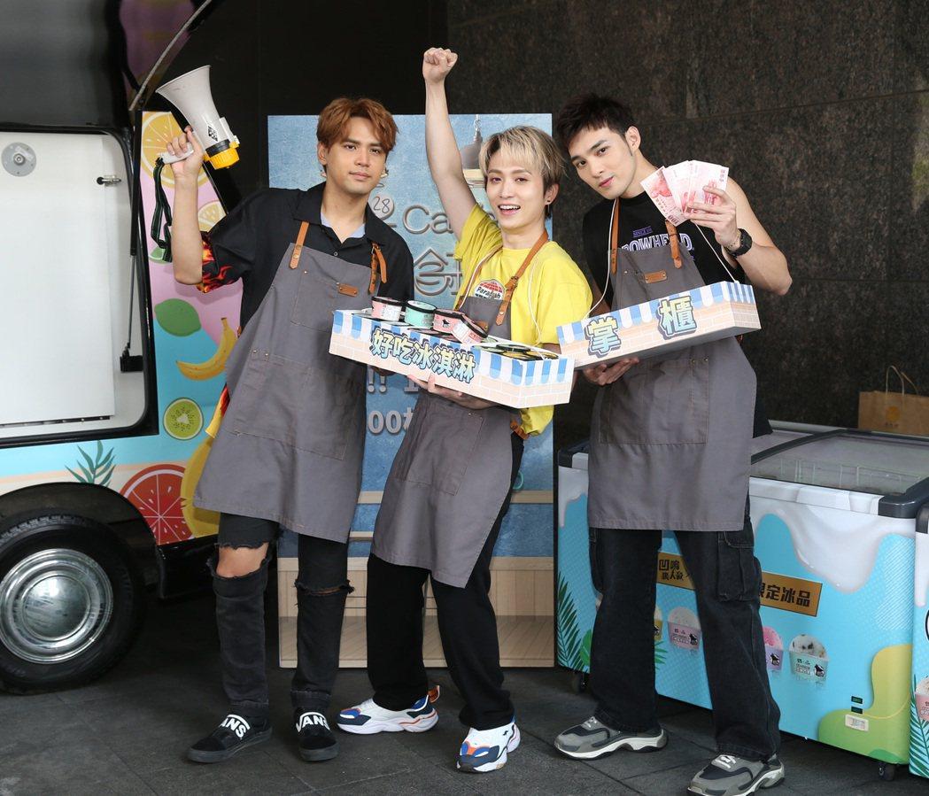 陳零九(左起)、邱鋒澤和黃偉晉賣冰吸粉。記者曾吉松/攝影