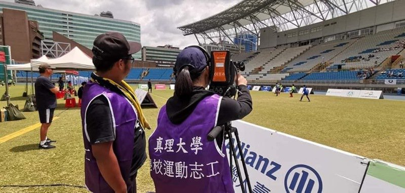 足球/轉播國小世界盃總決賽 真理大學學生受益良多-真理大學