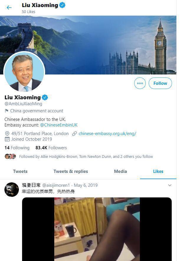 劉曉明在事後雖已刪文,但為時太晚,圖為他按讚推文的截圖。圖取自太陽報