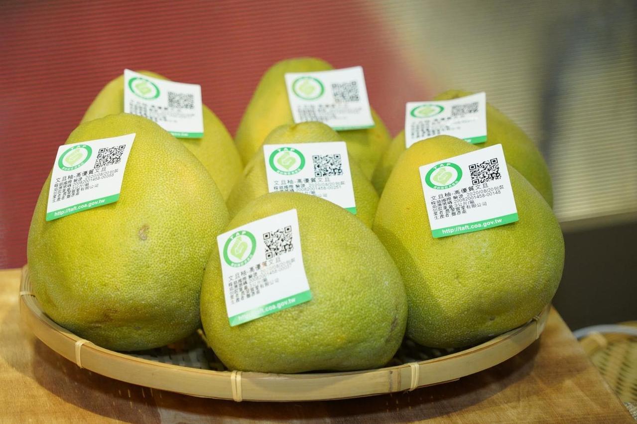 柚香券就是農遊券2.0。 圖/農委會 提供