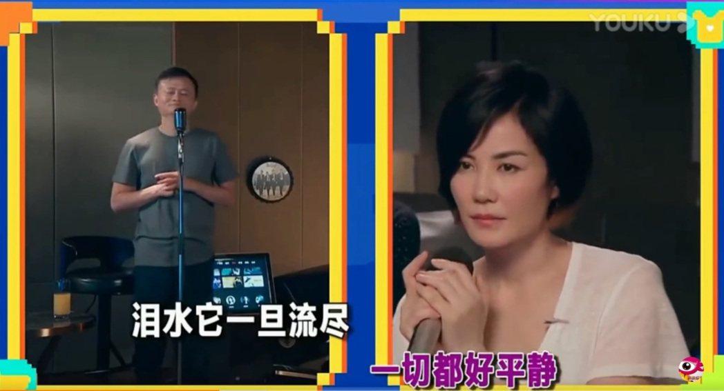 王菲與馬雲隔空對唱。圖/擷自新浪綜藝微博視頻