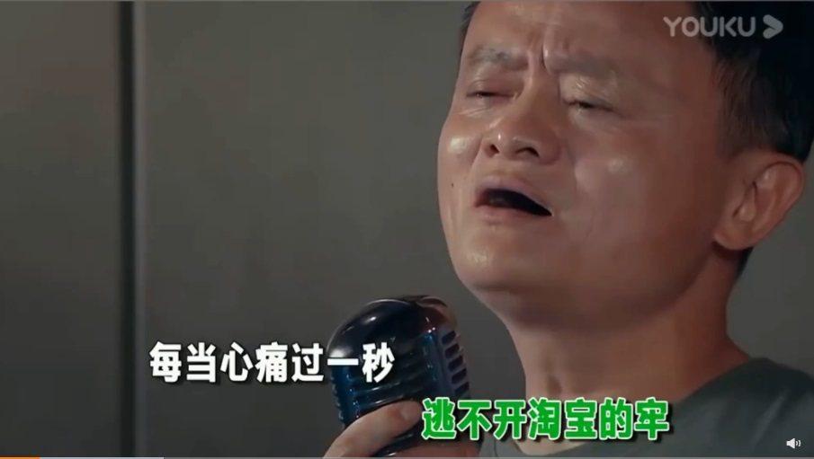 馬雲飆唱「如果雲知道」。圖/擷自新浪綜藝微博視頻