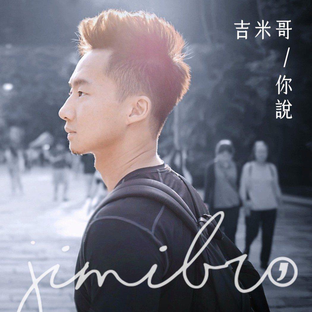從華語音樂為主軸出發,以聽者的角度,整理與分享對於歌手、歌曲、作詞人、金曲獎等等...
