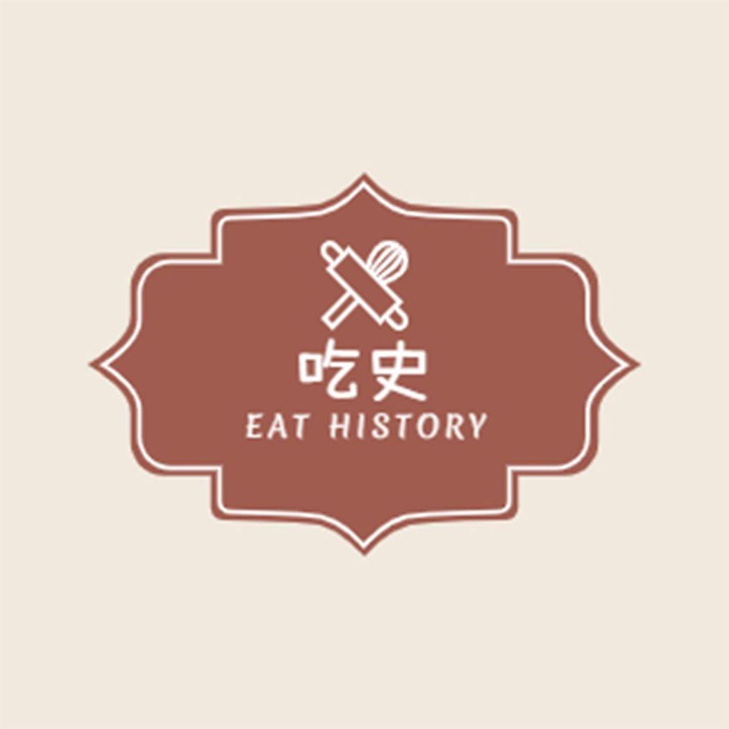 結合美食與歷史的節目,從食物的角度切入,揭開關於食物背後各種不為人知的秘密。 圖...