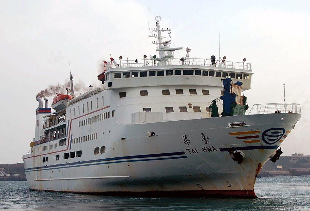 27名到臺華輪實習的澎湖高級海事水產職業學校學生,8日下船返家後傳出上吐下瀉症狀...
