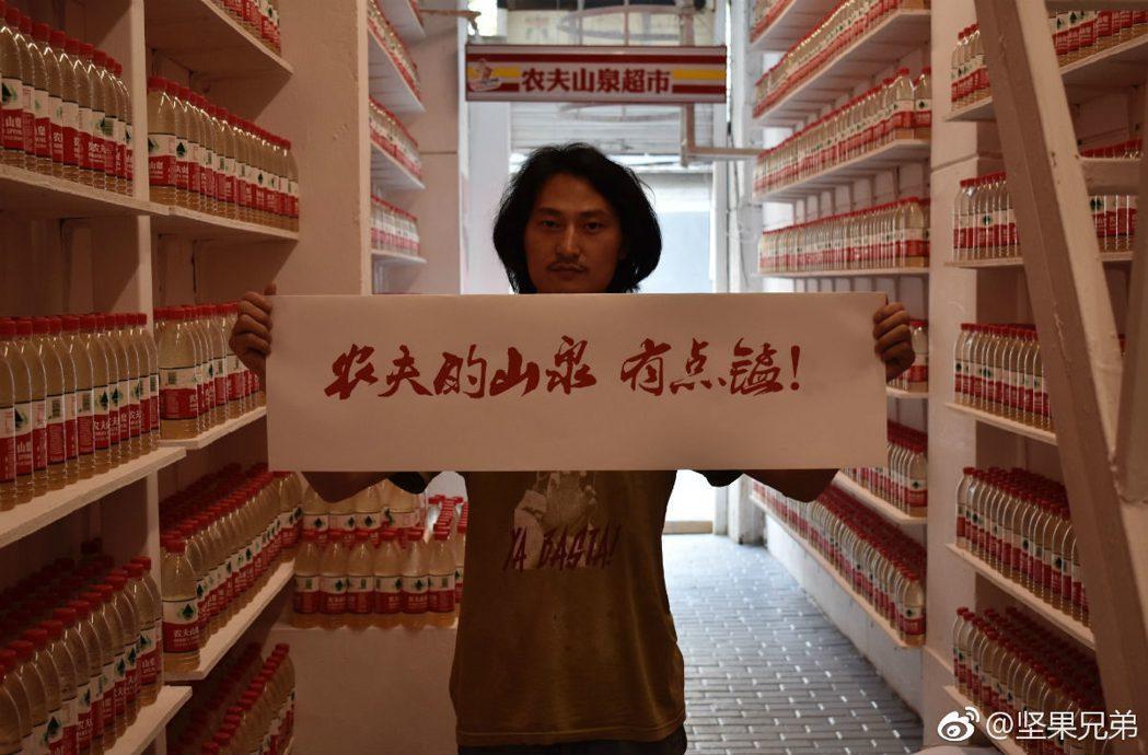 2018年,中國行動藝術家「堅果兄弟」曾發起一項行動藝術。將近萬瓶的農夫山泉瓶裝...