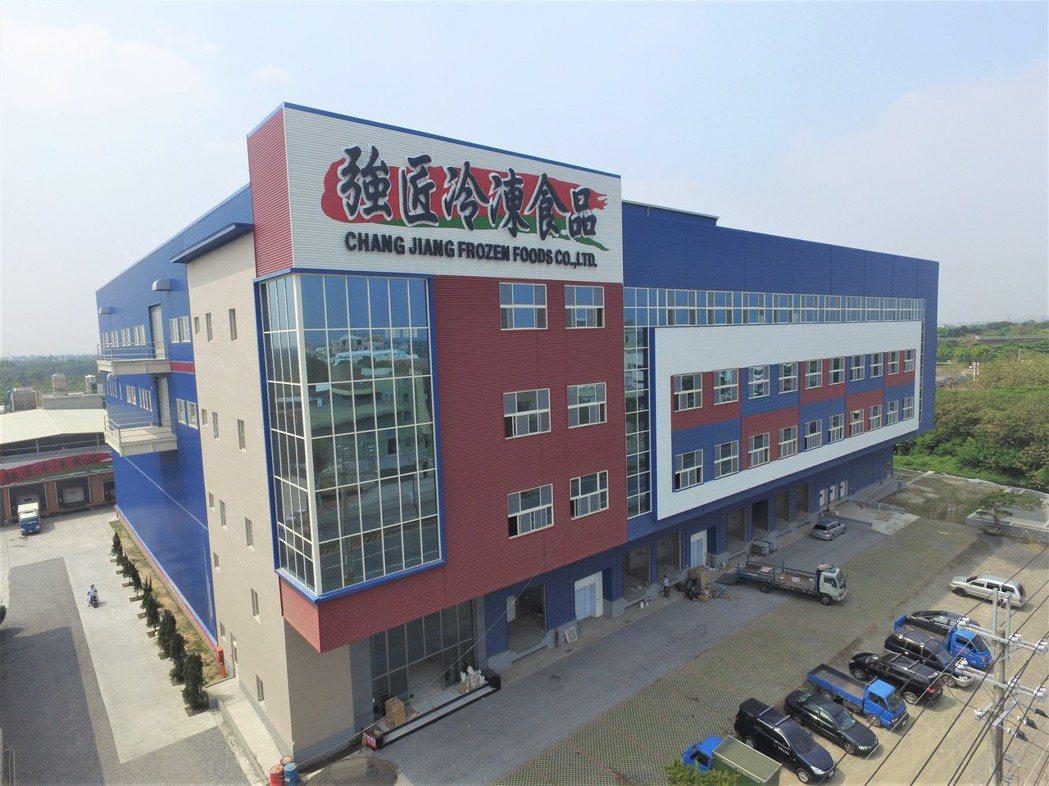 強匠冷凍食品採用德國進口Novelis成為台灣建築美學之一。祥鑫鋼鐵/提供