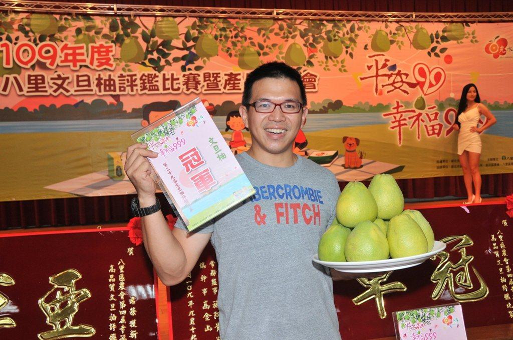 李炳輝摘下文旦柚傳統組冠軍。八里區農會/提供
