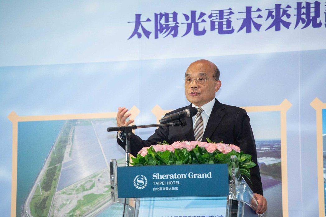 蘇貞昌在太陽光電發電系統公會的年度會員大會,對於綠能發展做了重點指示。