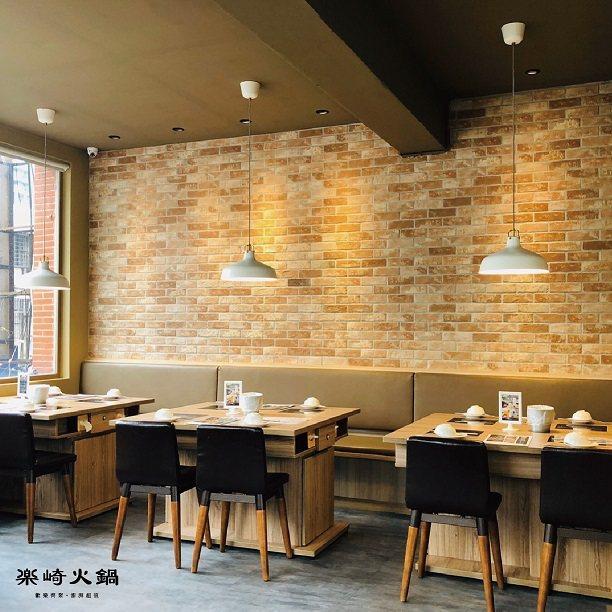 「樂崎火鍋」也是親子友善餐廳 用餐環境優質讓人放心。 樂崎火鍋/提供