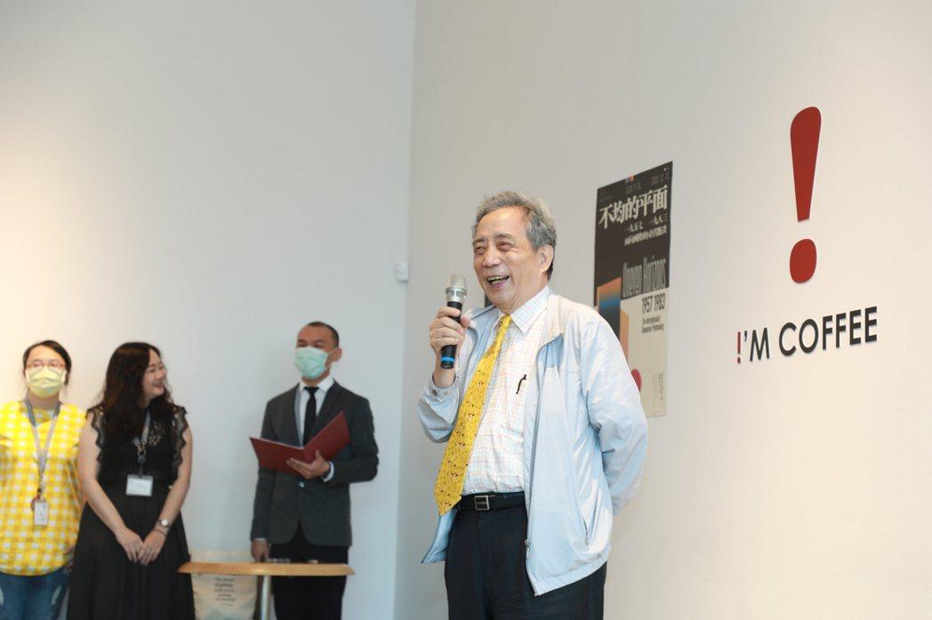 南美館董事長黃光男開心為開幕式致詞。南美館/提供