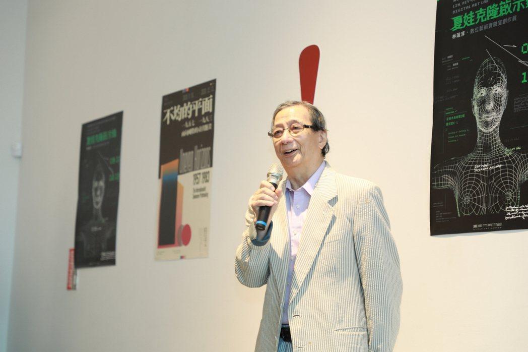 不均的平面:1957-1983 面向國際的臺灣版畫」參展藝術家謝里法致詞。南美館...